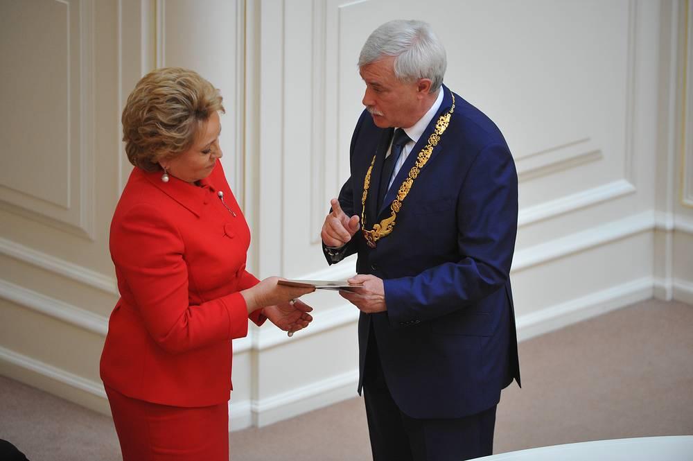 Председатель Совета Федерации Валентина Матвиенко и Георгий Полтавченко