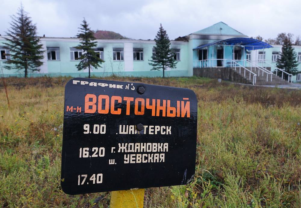 МИД РФ, представители российского парламента, общественных и правозащитных организаций потребовали проведения международного расследования по факту обнаружения захоронений