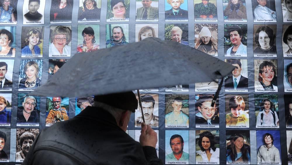 Траурные мероприятия, приуроченные к 10-й годовщине трагических событий в театральном центре на Дубровке, 2012 год