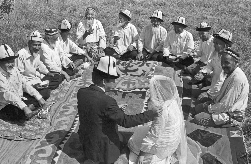 Свадьба в Киргизии, 1984 год