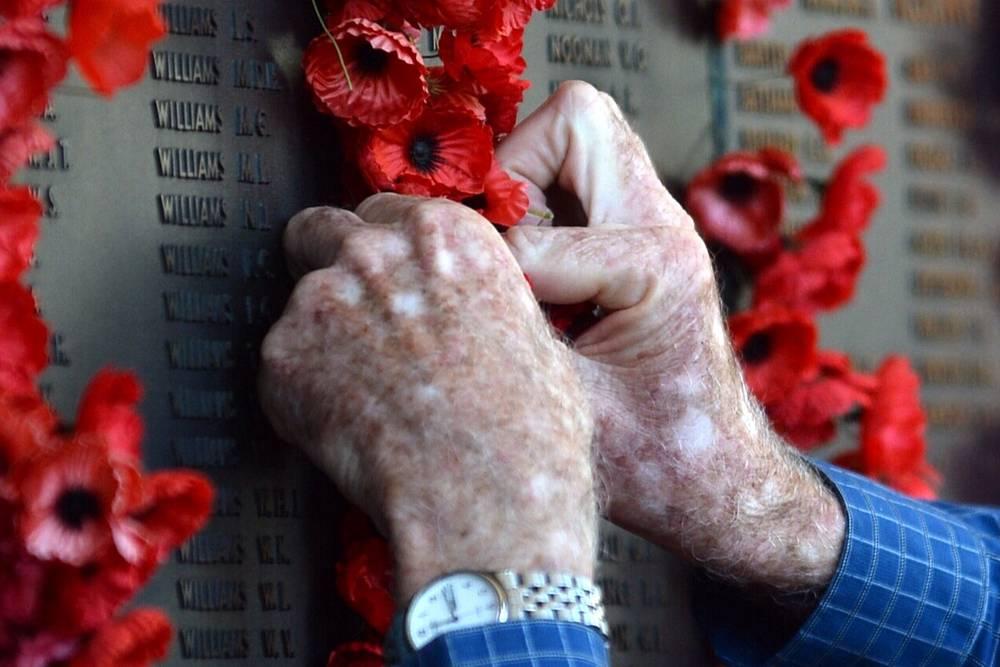 Национальный мемориал Австралии, посвященный всем военнослужащим и обслуживающему персоналу Сил обороны Австралии, погибшим или участвовавшим во всех войнах, которые вел Австралийский Союз