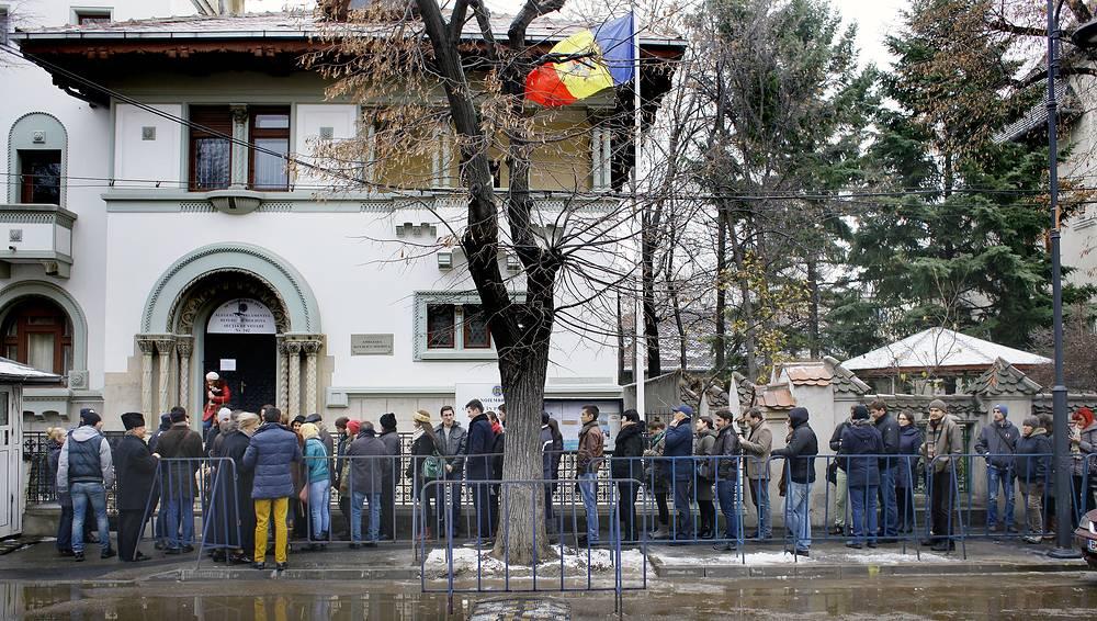 Посольство Республики Молдова в Бухаресте, 30 ноября 2014 года