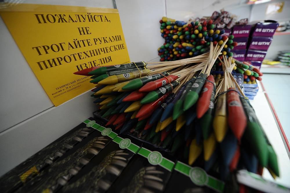 Продажа фейерверков в одном из магазинов Екатеринбурга