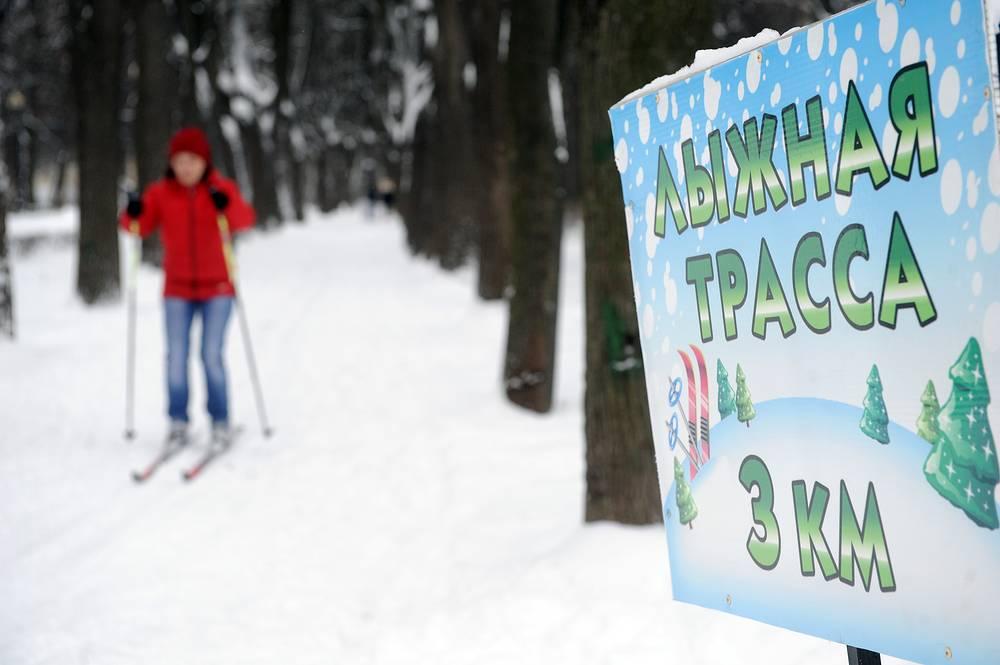 Лыжная трасса в Измайловском парке культуры и отдыха