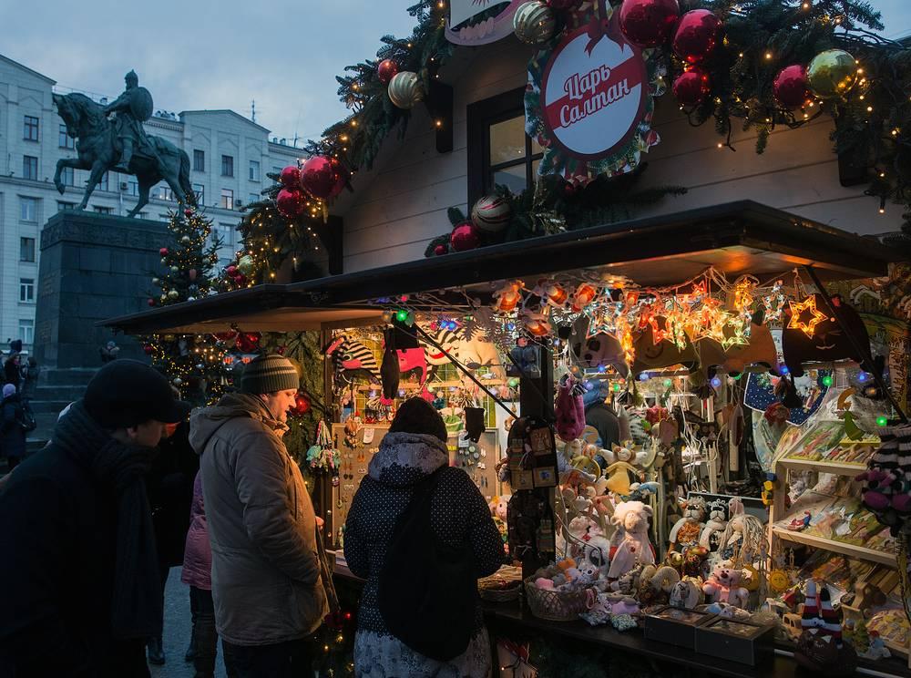 Праздничная ярмарка на Тверской площади, Москва