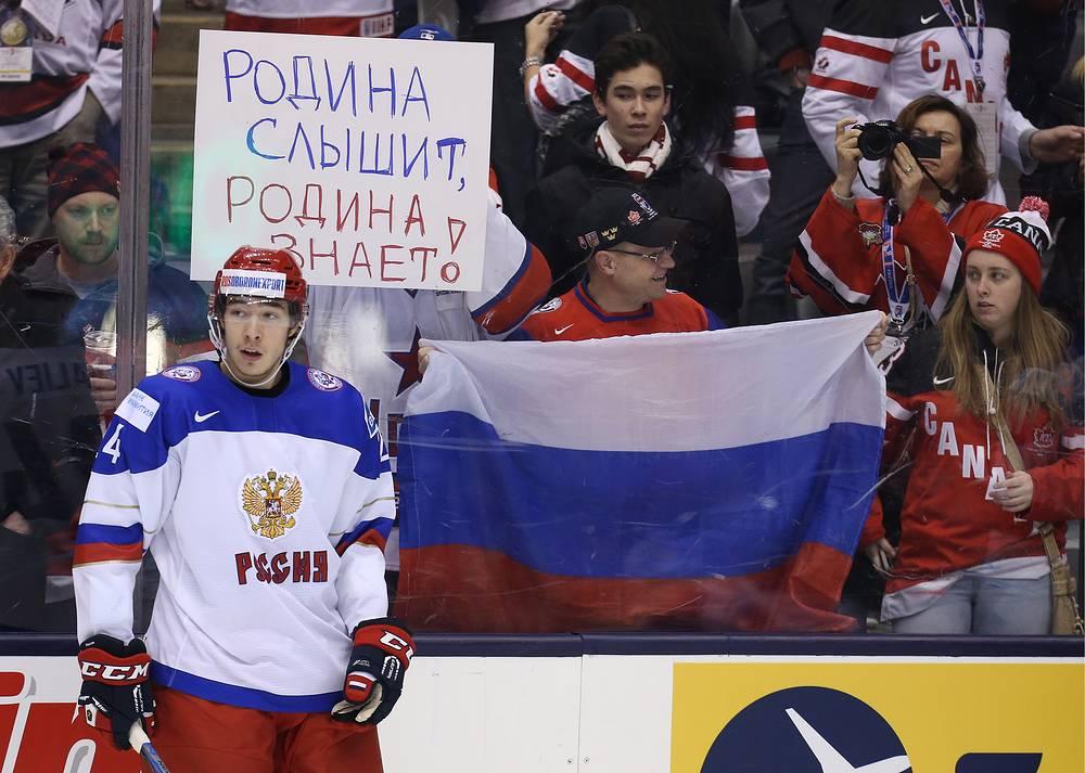 Игрок сборной России Ринат Валиев