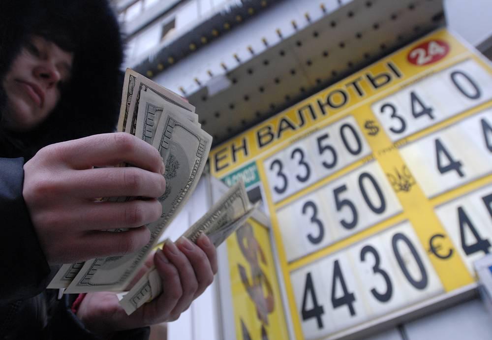 В 2008-2009 годах курс рубля упал в связи с мировым финансовым кризисом. На фото: около обменного пункта в Москве, 2008 год