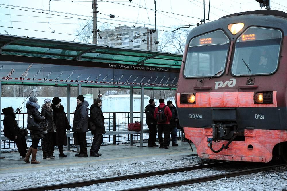 """Железнодорожная станция """"ВИЗ"""""""