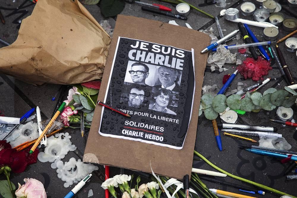 7 января 2015 года в Париже в ходе вооруженного нападения на редакцию еженедельника Charlie Hebdo, неоднократно публиковавшего карикатуры на пророка Мухаммеда, были убиты 12 человек. Среди погибших известные карикатуристы Жан Кабю, Жорж Волински, Бернар Верлак, а также Стефан Шарбнье, проработавший в еженедельнике более 20 лет и с 2009 года занимавший пост главного редактора. На фото: акция в память о погибших журналистах в Париже