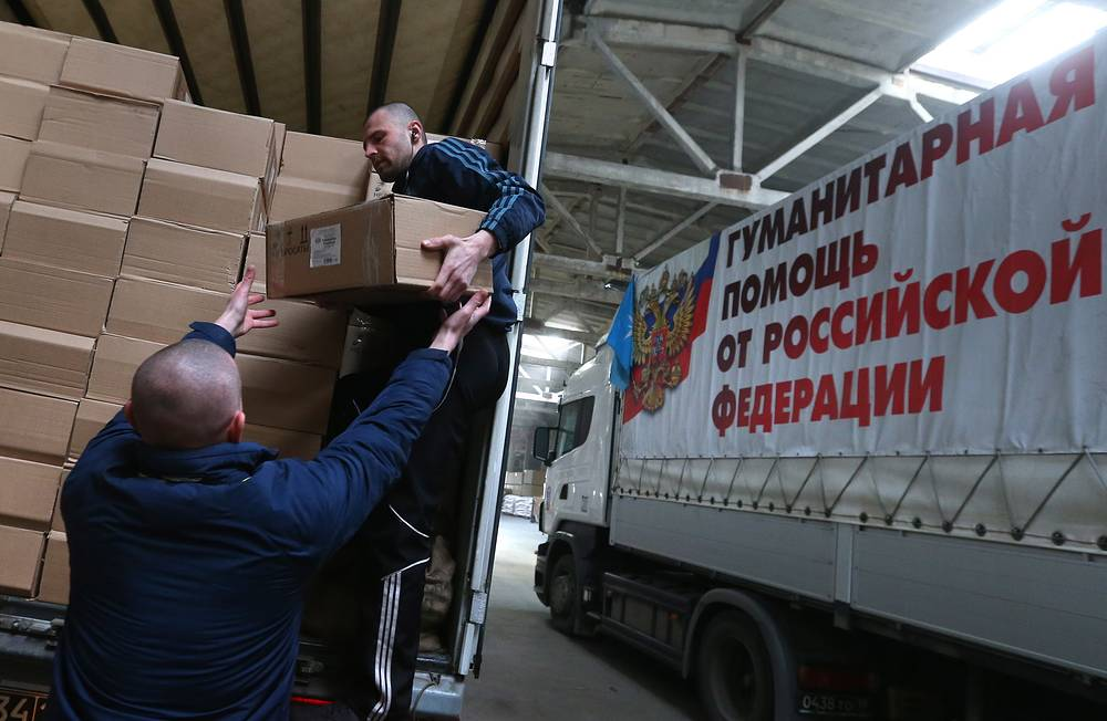 27 февраля колонна из более чем 170 автомобилей привезла в Донбасс свыше 1,8 тыс. тонн гуманитарной помощи, которая в равных пропорциях была распределена в Донецкой и Луганской областях. Более 80% грузов составляют продукты питания. Также колонны доставили предметы первой необходимости, медикаменты, книги и учебные пособия для студентов и школьников Донбасса