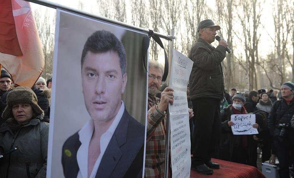 Около 500 человек приняли участие в митинге памяти политика в Екатеринбурге