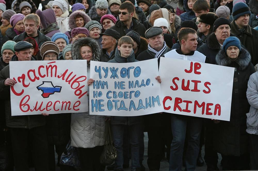 Участники митинга, посвященного годовщине присоединения Крыма к России, в Омске