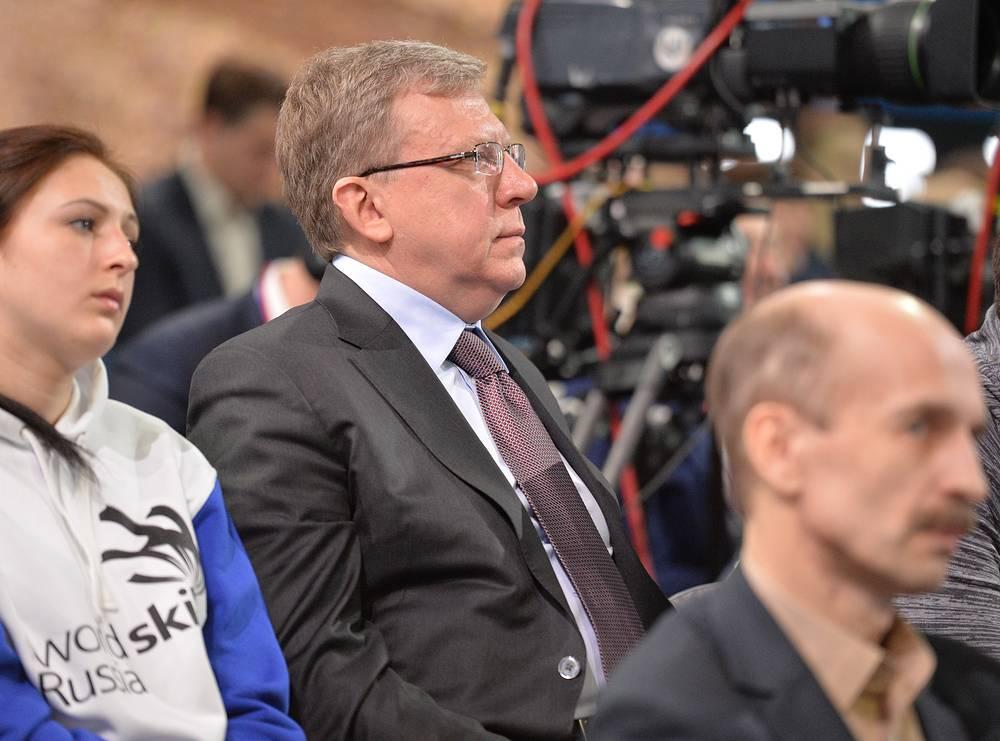 Бывший министр финансов РФ, председатель Комитета гражданских инициатив Алексей Кудрин