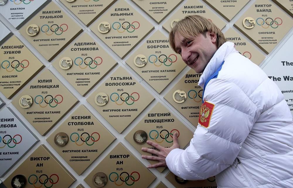 Двукратный олимпийский чемпион Евгений Плющенко 17 апреля официально объявил о возобновлении карьеры. Фигурист не выступал на профессиональном уровне после травмы, полученной на Олимпийских играх в Сочи