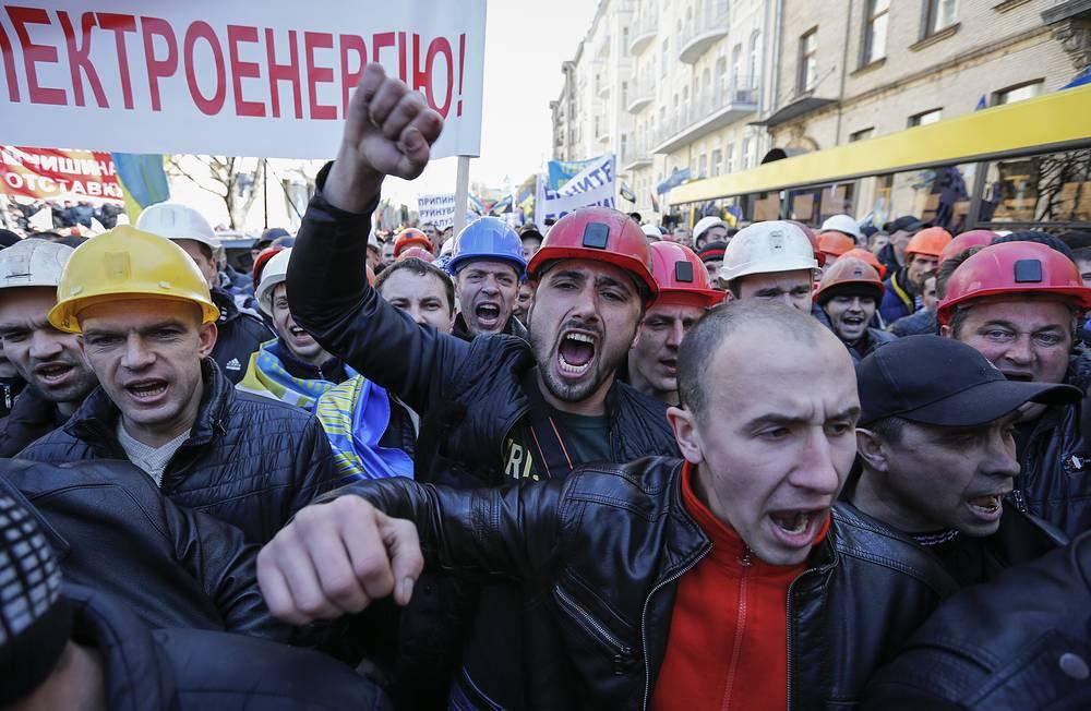 Митинг шахтеров у здания администрации президента, в Киеве