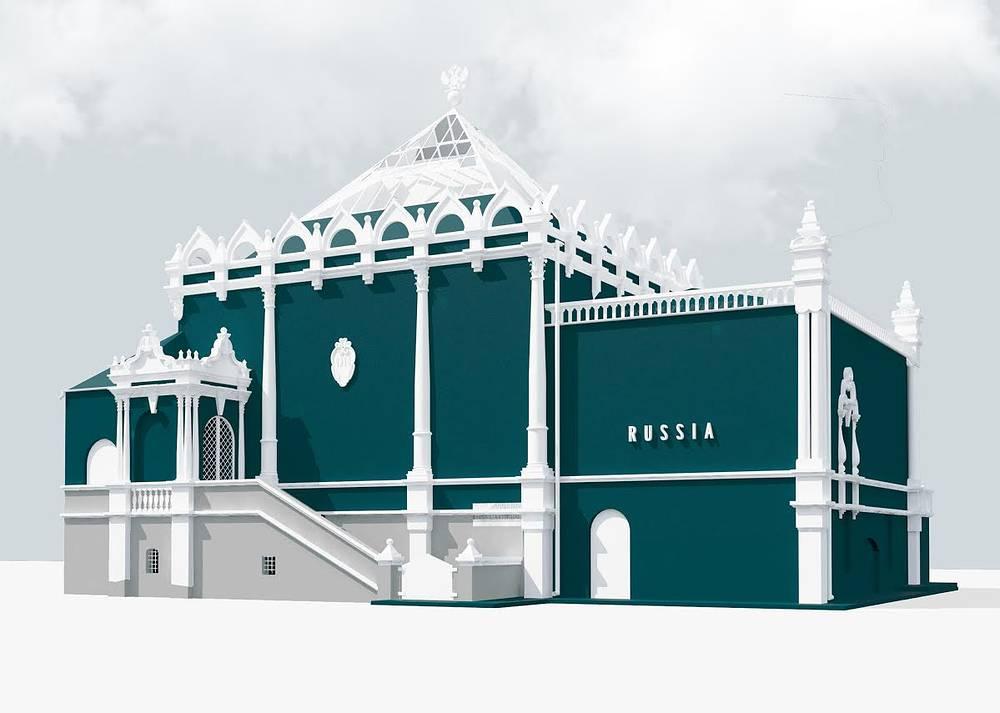 """Павильон России на 56-й Венецианской Биеннале - """"Зеленый Павильон"""""""