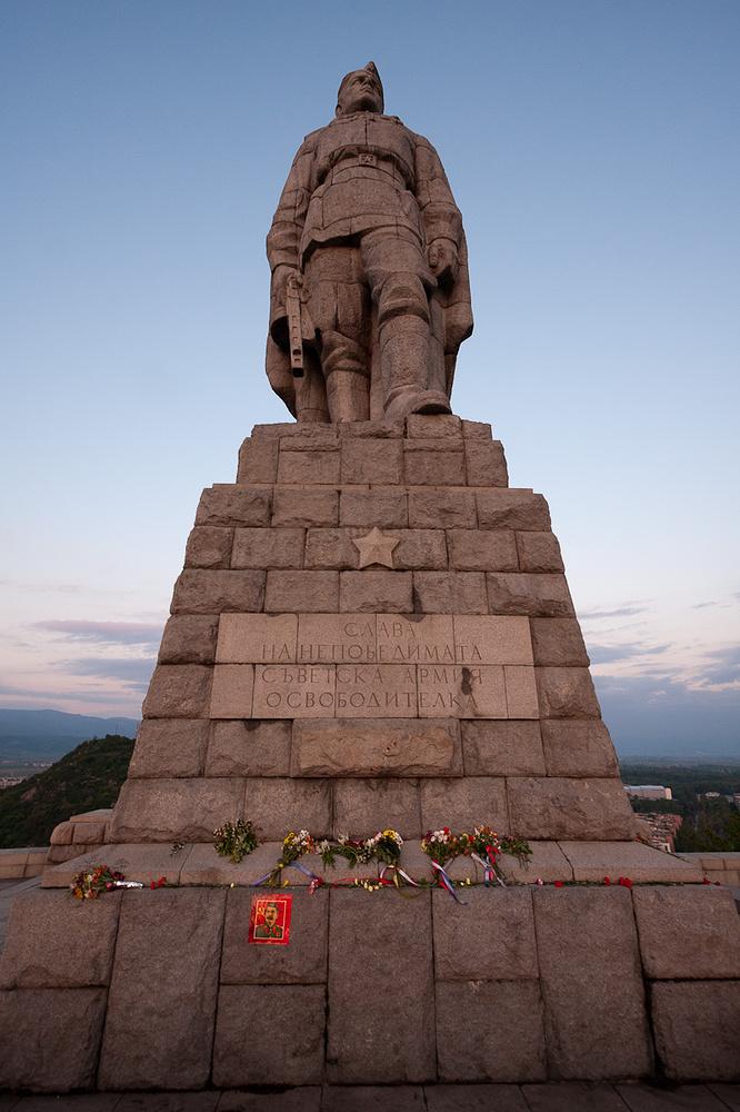 """Памятник советскому солдату-освободителю """"Алеша"""" в Пловдиве, Болгария"""