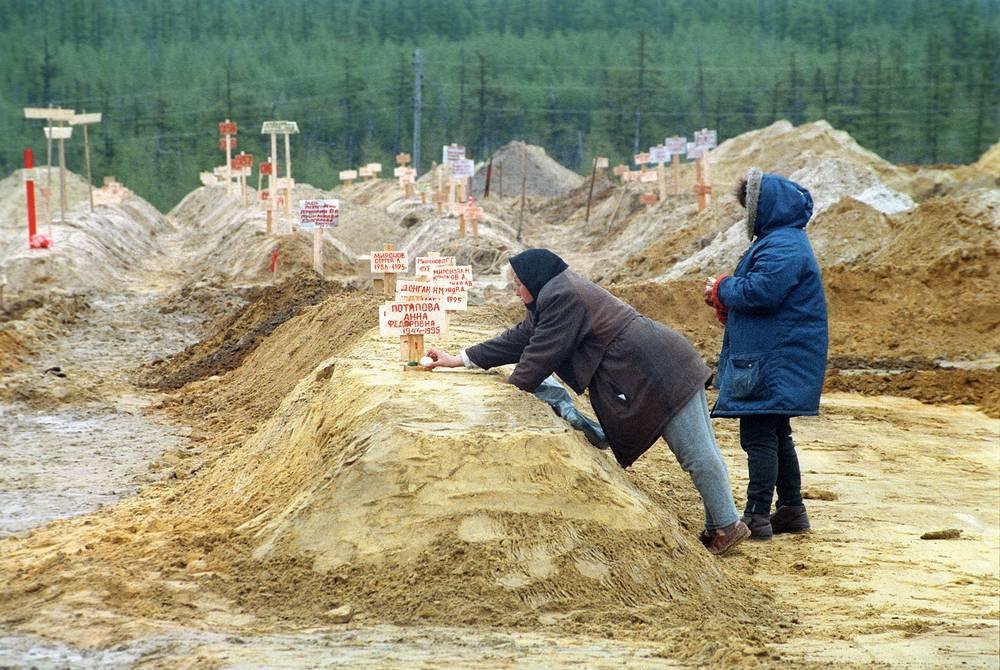 В настоящее время на месте поселка находятся мемориал с часовней и кладбище, где похоронены жертвы землетрясения