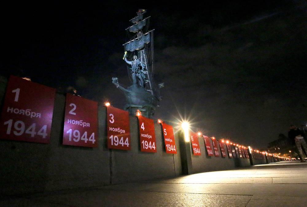 """22 июня состоялась акция """"Свеча памяти"""" на Крымской набережной в канун годовщины начала Великой Отечественной войны"""