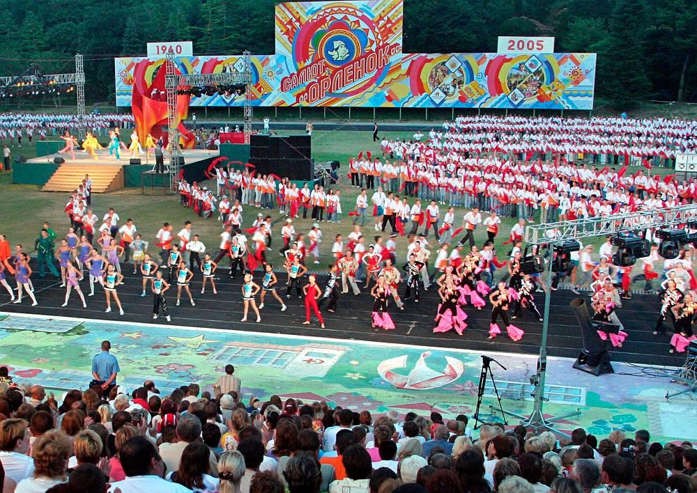 Торжества, посвященные 45-летию лагеря, 2005 год
