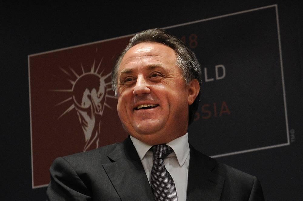 Министр спорта РФ, глава оргкомитета чемпионата мира Виталий Мутко