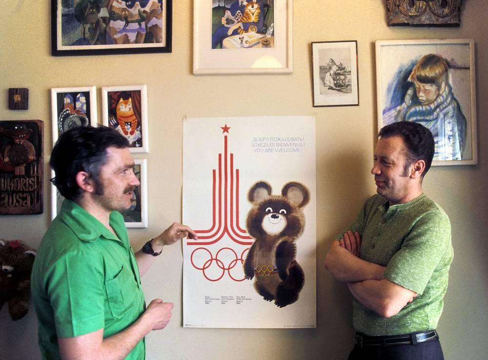 Автор эмблемы Олимпиады-80 Владимир Арсеньев и автор олимпийского талисмана Виктор Чижиков