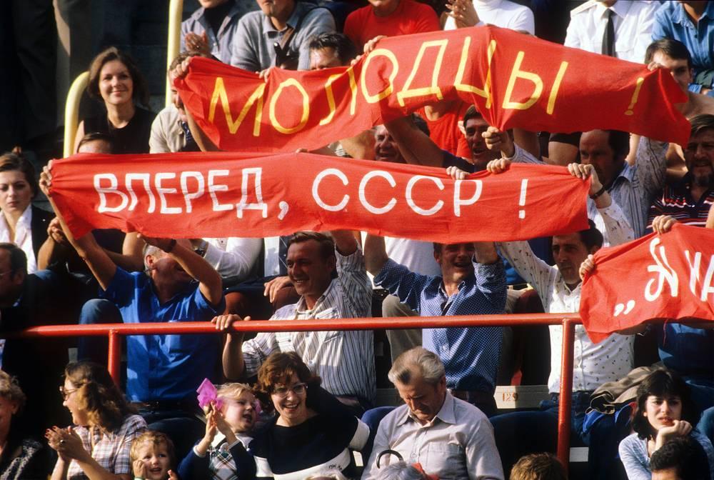 Советские болельщики на трибуне приветствуют спортсменов