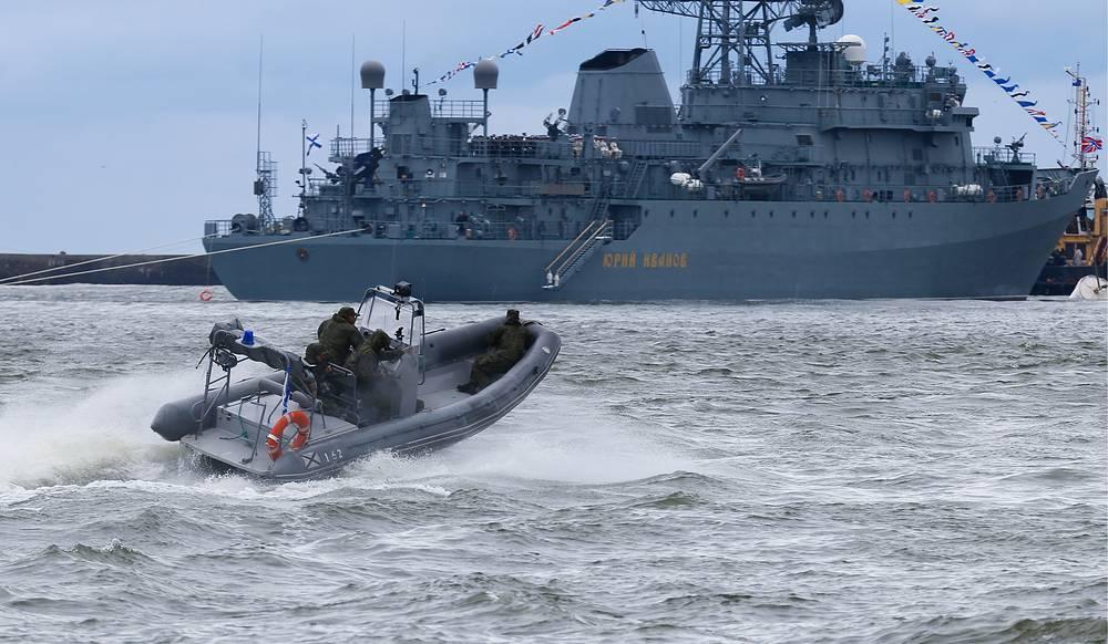 """Средний разведывательный корабль """"Юрий Иванов"""" проекта 18280, Балтийск"""