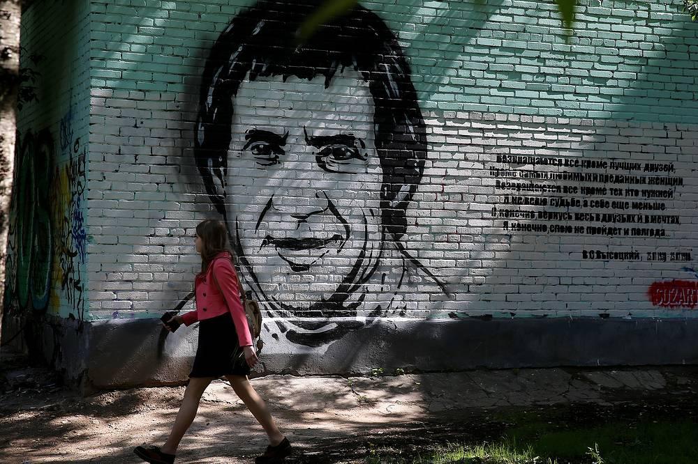 28 июля мэр Москвы Сергей Собянин принял решение переименовать Верхний и Нижний Таганские тупики в честь Владимира Высоцкого
