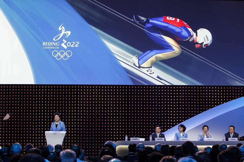 Выступление вице-премьера Госсовета КНР Лю Яньдун во время 128-й сессии МОК, на которой Пекин получил право принять Игры-2022