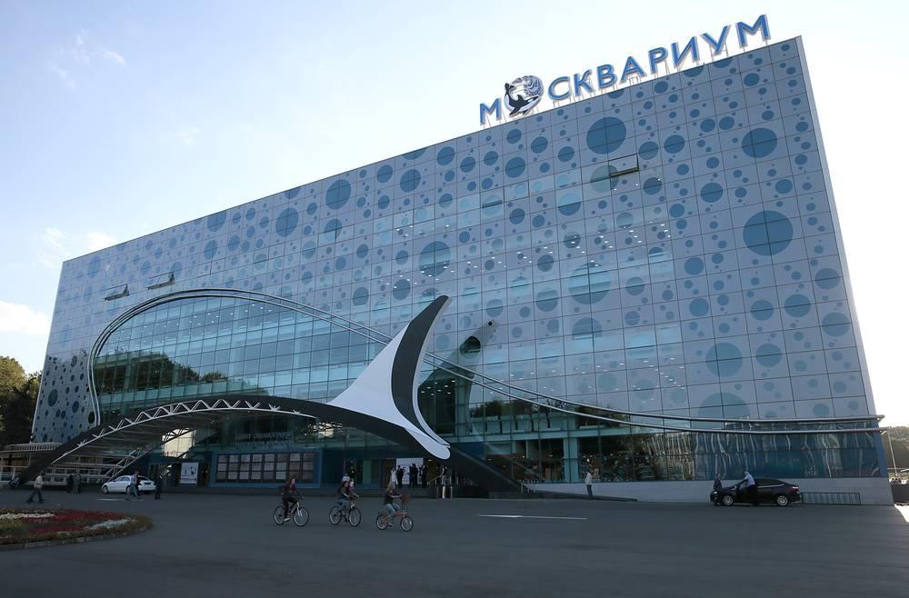 """По данным сайта """"Москвариума"""", билет в центр в будние дни будет стоить 600-800 рублей"""