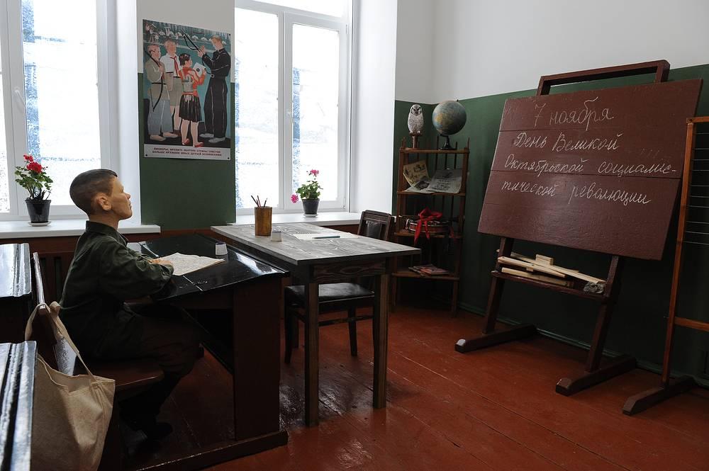 Реконструкция класса, где учился Григорий Речкалов