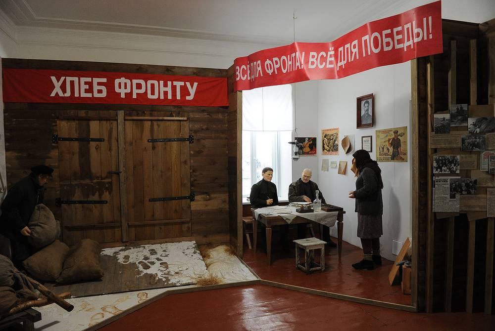 Экпозиция в музейно-патриотическом комплексе, посвященном дважды герою Советского Союза Григорию Речкалову