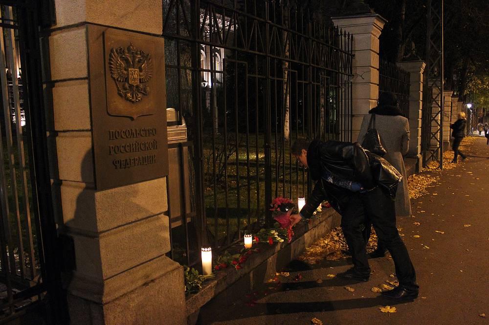 Посольство РФ в Хельсинки, Финляндия