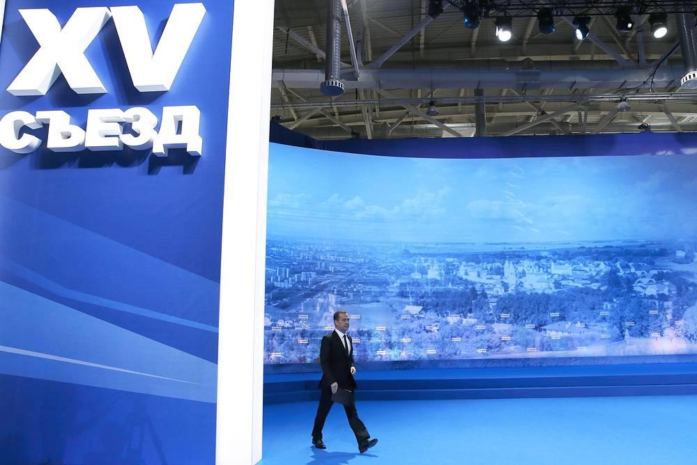 """Медведев заявил, что для """"Единой России"""" принципиально важно победить в открытой политической борьбе в период экономических трудностей"""