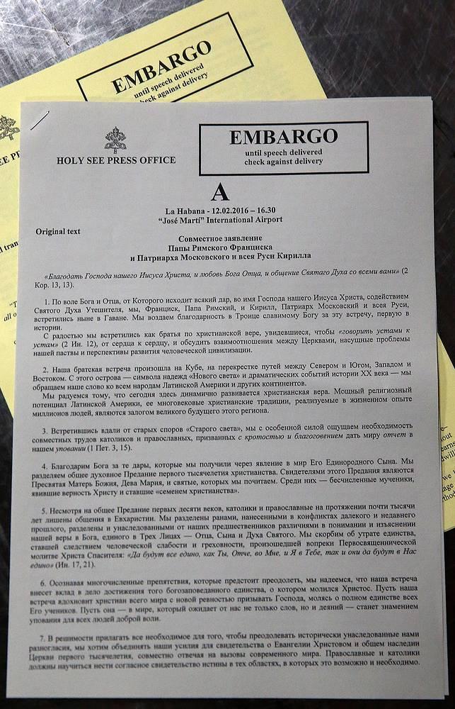 Текст совместного заявления Папы римского Франциска и Патриарха Московского и всея Руси Кирилла