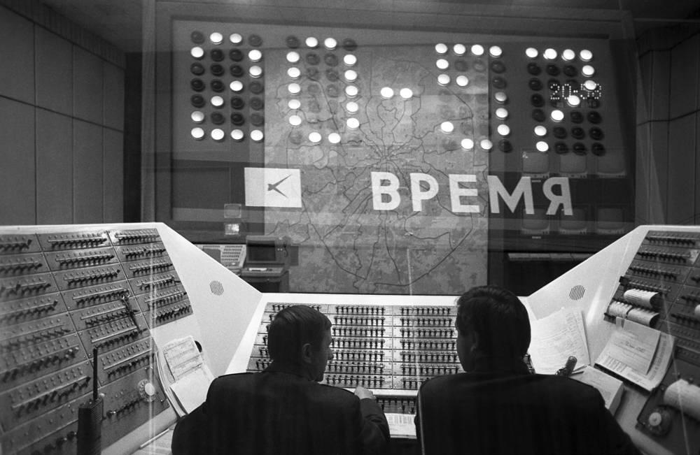 Дежурная часть ГУВД Мосгорисполкома, 1989 год