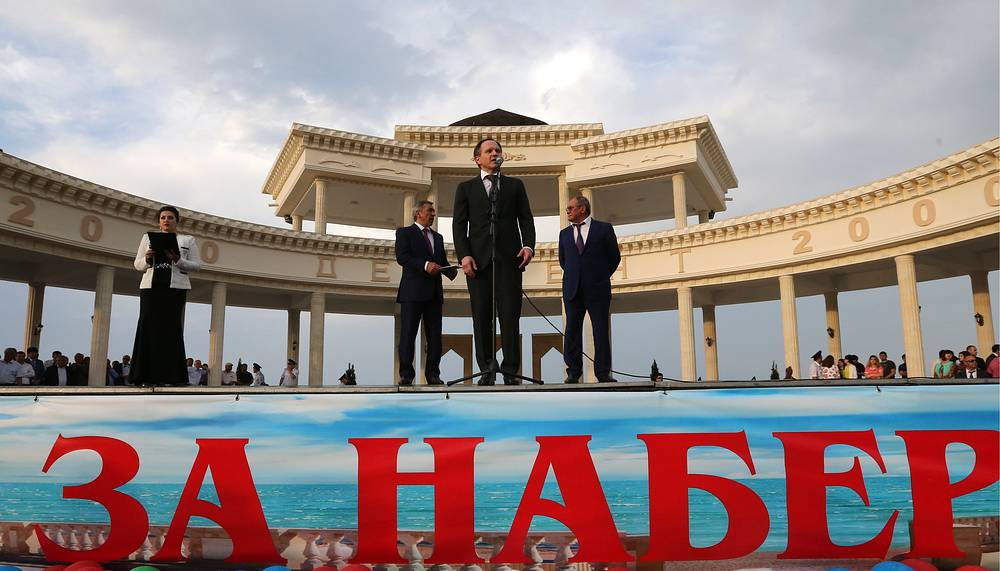 Премьер-министр Дагестана Абдусамад Гамидов, министр по делам Северного Кавказа Лев Кузнецов и мэр Дербента Малик Баглиев