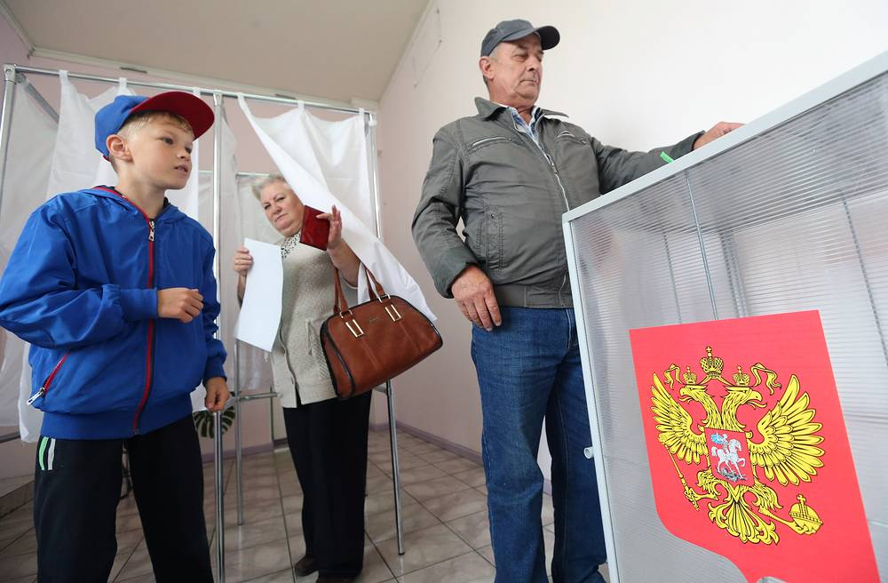 Единый день голосования в Ленинградской области