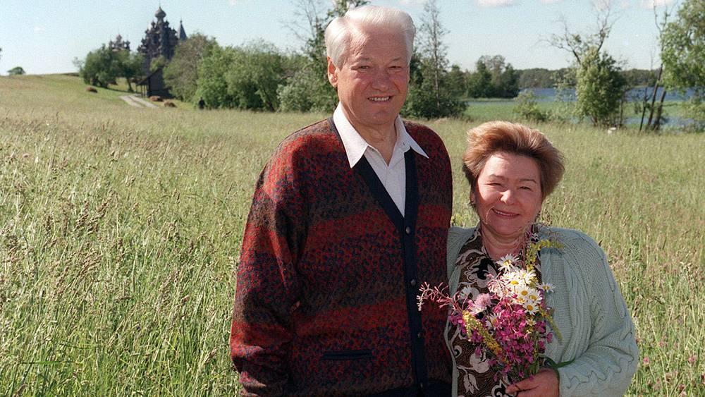 Наина и Борис Ельцины. Остров Кижи. 1997 год