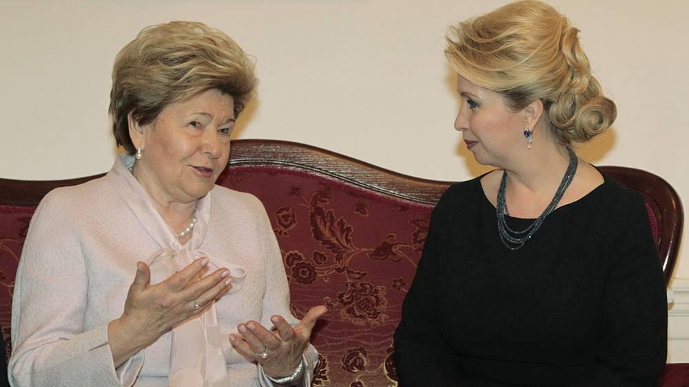 Светлана Медведедва и Наина Ельцина. 2011 год