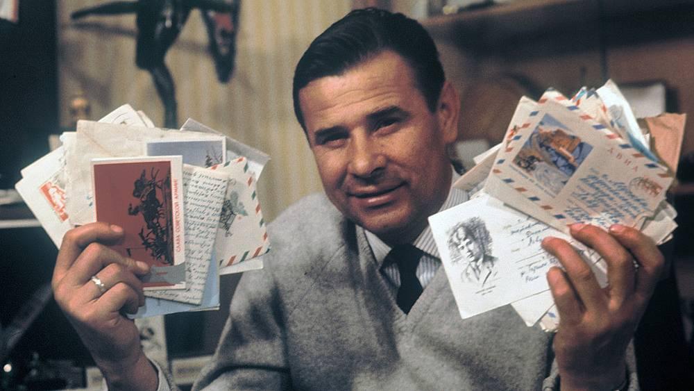 Письма от болельщиков, 1971 год