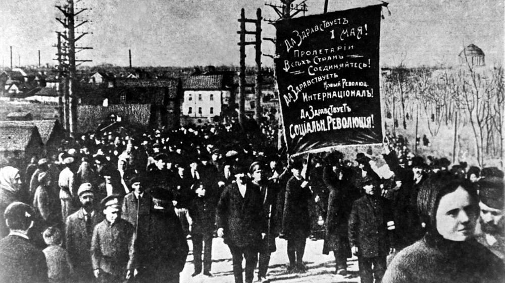 Петроград. Рабочие Путиловского завода (ныне Кировский завод) на демонстрации 1 Мая 1917 года