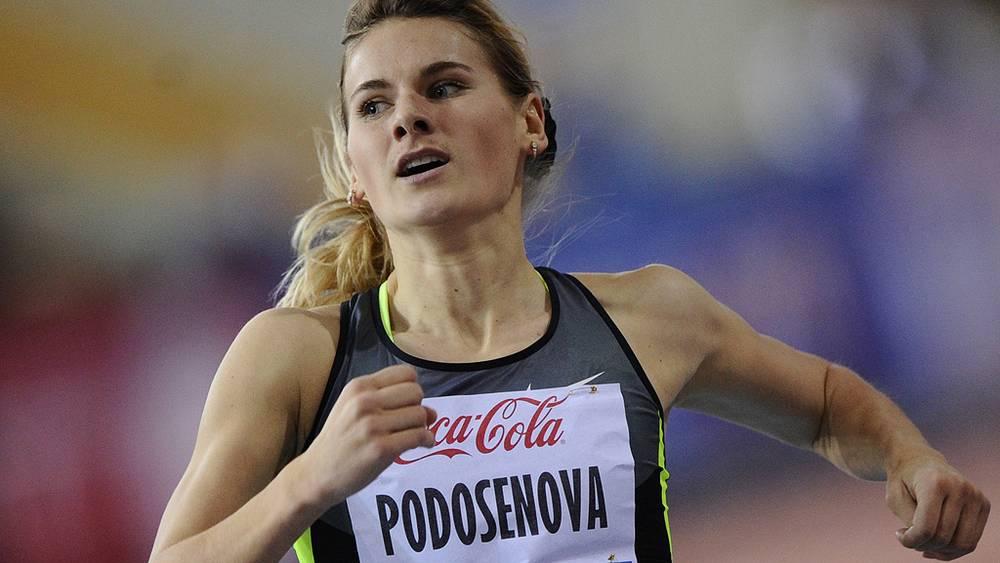Светлана Подосенова