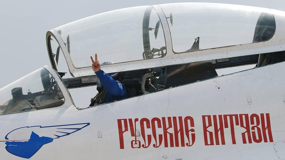 """Авиационная группа высшего пилотажа """"Русские витязи"""""""