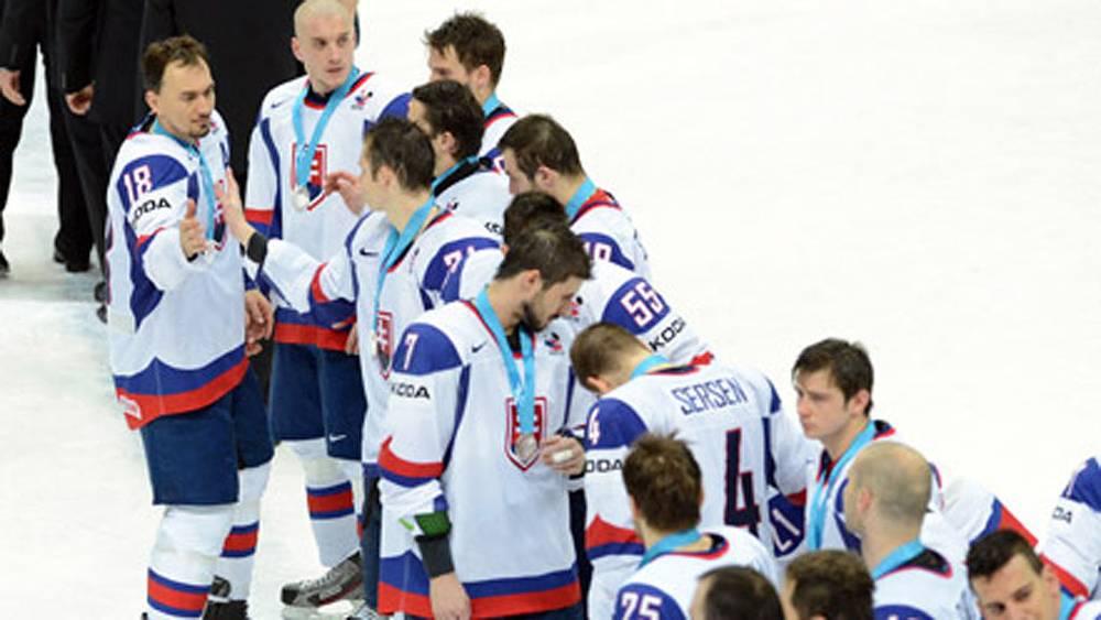 Чемпионат мира по хоккею: Россия - Словакия
