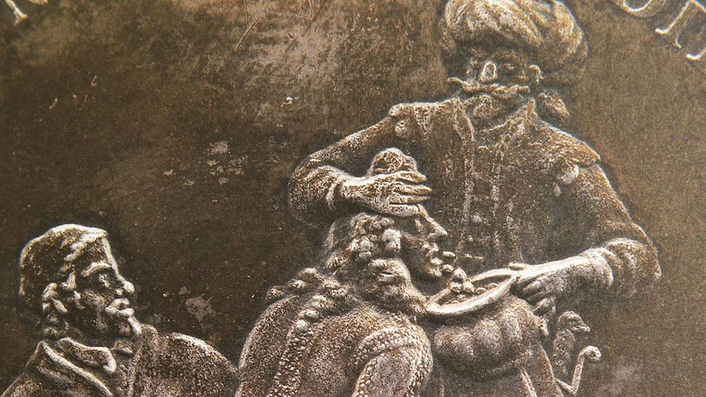 """Медаль """"Унижение Людовика XIV"""" неизвестного голландского медальера /1689 г/"""
