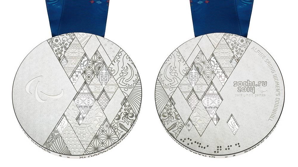 Паралимпийские серебряные медали