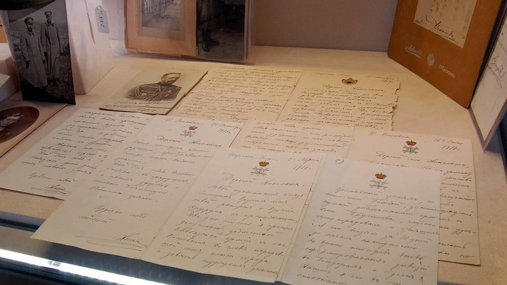 Письма Николая II своему дяде, Верховному главнокомандующему всеми сухопутными и морскими силами Российской Империи в Первую мировую войну Великому князю Николаю Николаевичу