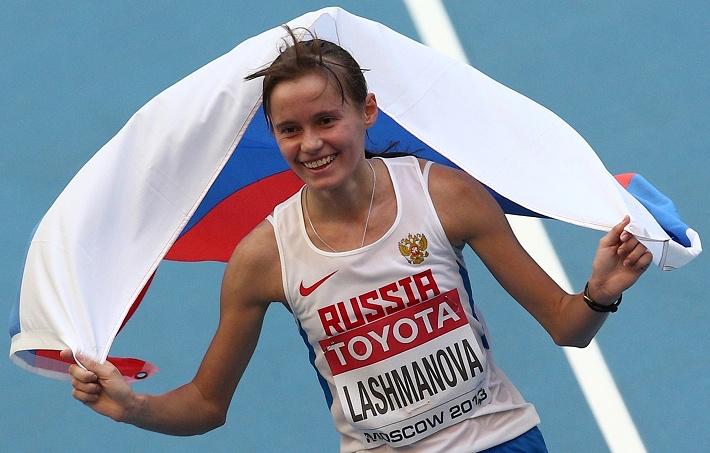 Елена Лашманова /спортивная ходьба на 20 км/